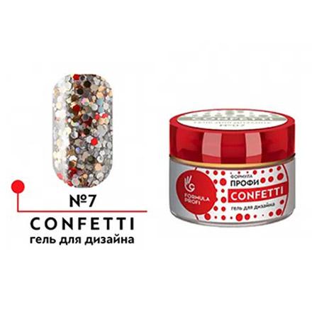 Формула Профи, Гель для дизайна Confetti №07, Серебряный  - Купить