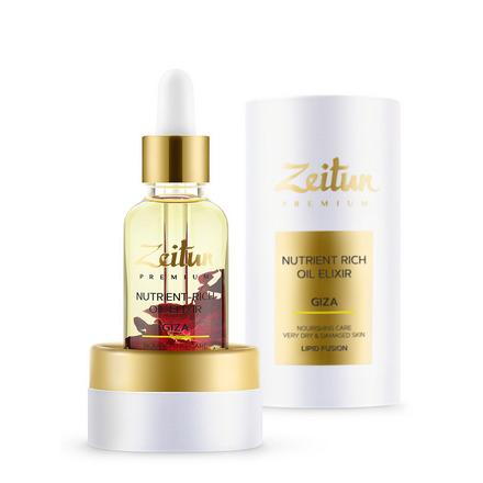 Zeitun, Масляный эликсир для лица Giza, 30 мл  - Купить