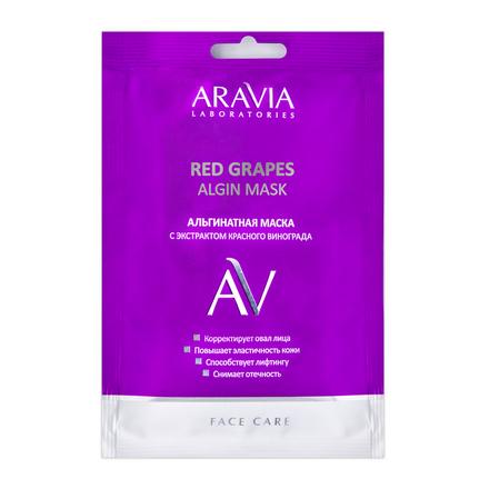 ARAVIA Laboratories, Альгинатная маска для лица Red Grapes, 30 г ARAVIA PROFESSIONAL