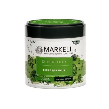 Markell, Скраб для лица Superfood, артишок и куркума, 100 млСкрабы и пилинги<br>Средство для бережного очищения и обновления кожи.