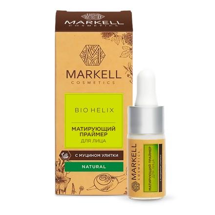 Купить Markell, Матирующий праймер для лица «Bio-Helix», 10 мл