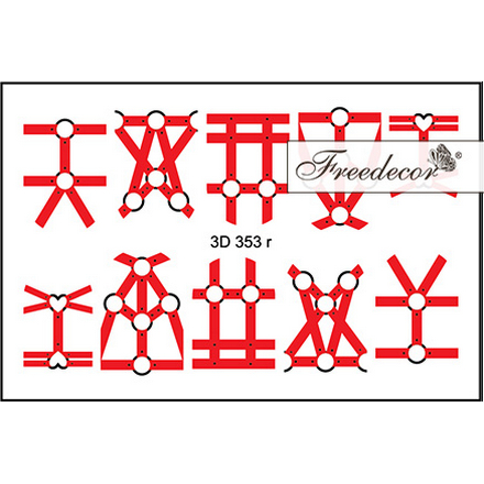 Freedecor, 3D-слайдер №353r  - Купить
