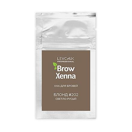 BrowXenna, Хна для бровей «Блонд» №202, 6 г