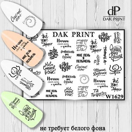 Купить Dak Print, Слайдер-дизайн №1629
