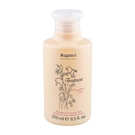 Kapous, Шампунь для жирных волос Treatment, 250 мл kapous