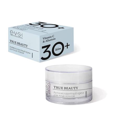 Купить EVSI, Ночной крем для лица True Beauty 30+, 50 мл