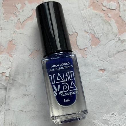 Купить TakiDa, Лак для стемпинга №013, Синий