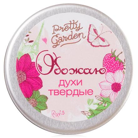 Уральская мыловаренная мануфактура, Твердые духи Обожаю (аромат клубники), 10 гр (Uralsoap)