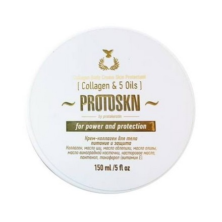 Protokeratin, Крем для тела Collagen, 150 мл