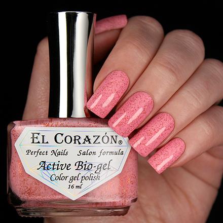 Купить El Corazon, Активный биогель Autumn Dreams №423/1023, Розовый