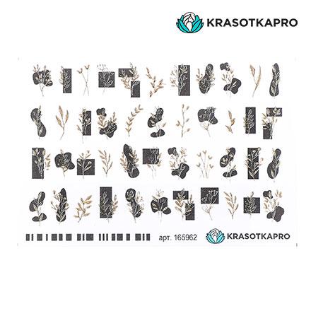 Купить KrasotkaPro, 3D-слайдер Crystal Gold №165962 «Листья. Веточки»