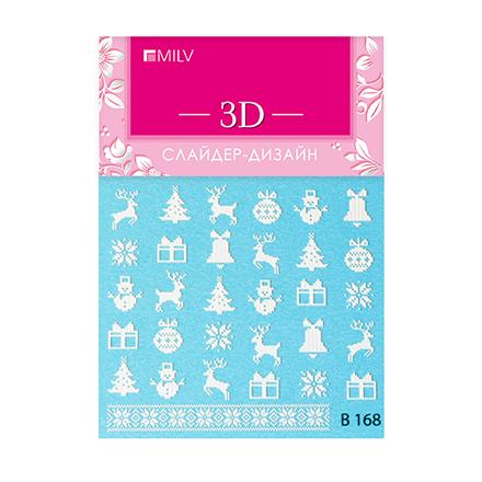 Купить Milv, 3D-слайдер B168