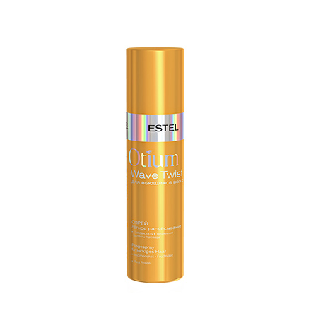 Estel, Спрей Otium Wave Twist, 200 млСпреи для волос <br>Средство делает вьющиеся локоны послушными и шелковистыми, облегчает расчесывание.