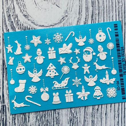 Купить Anna Tkacheva, 3D-слайдер №194 «Рождество. Новый год», белый