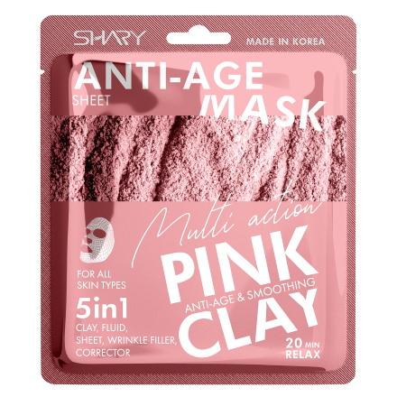 Shary, Маска для лица 5 в 1 Pink Clay, 25 г
