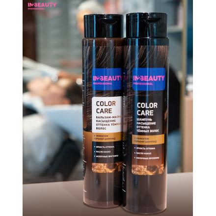 Купить IN2BEAUTY, Шампунь для темных волос Color Care, 350 мл
