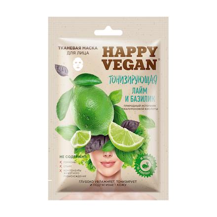 Купить Fito, Маска для лица Happy Vegan «Тонизирование», 25 мл