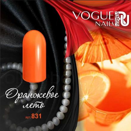 Vogue Nails, Гель-лак матовый «Оранжевое лето» гель лаки planet nails гель краска без липкого слоя planet nails paint gel неоново желтая 5г