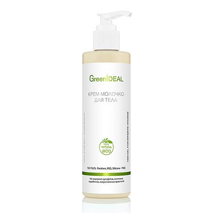 Купить GreenIDEAL, Крем-молочко для тела, 250 мл