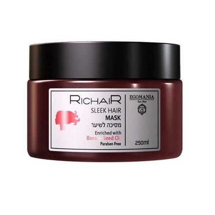 Купить Egomania, Маска для волос RichaiR Sleek Hair, 250 мл