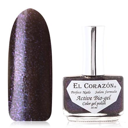 El Corazon, Активный Биогель American Lurex, №423/995