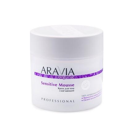 Купить ARAVIA Organic, Крем для тела Sensitive Mousse, 300 мл, ARAVIA PROFESSIONAL