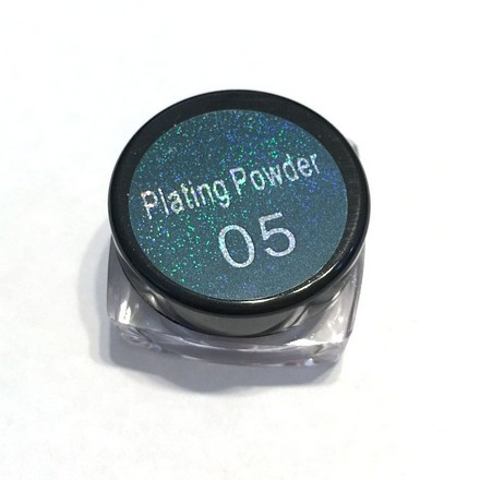 Bluesky, Втирка «Зеркальный блеск» №05, сине-зелено-фиолетовый хамелеонВтирка для ногтей<br>Зеркальная пудра для придания металлического блеска ногтям (4 г).<br>