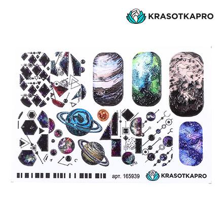 Купить KrasotkaPro, 3D-слайдер Crystal №165939 «Космос. Геометрия»