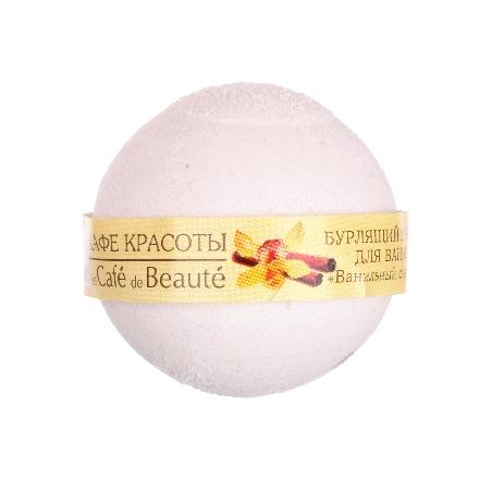 Купить Кафе Красоты, Бурлящий шарик для ванны «Ванильный сорбет», 120 г, Кафе красоты