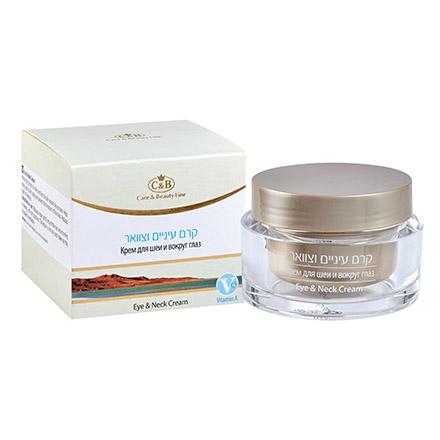 Купить Care & Beauty Line, Крем для шеи и глаз Vitamin A, 50 мл