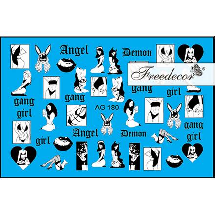 Купить Freedecor, Слайдер-дизайн «Аэрография» №180