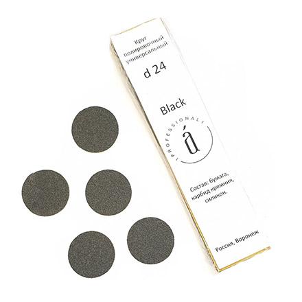 Купить Atis Professional, Сменные файлы для педикюрных дисков Black, D=24, 100 грит, 60 шт.