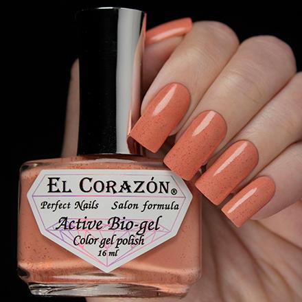 El Corazon, Активный биогель Autumn Dreams №423/1024El Corazon <br>Лак для ногтей (16 мл). Точное описание цвета появится в ближайшее время.