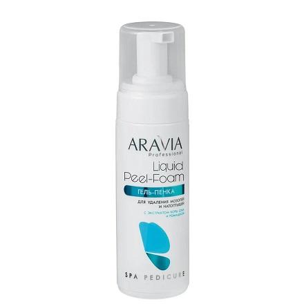 ARAVIA Professional, Гель для удаления мозолей Liquid Peel-Foam, 160 мл