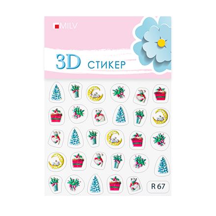 Купить Milv, 3D-cтикер R67