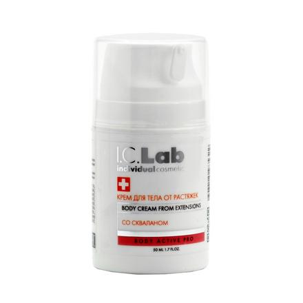 Купить I.C.Lab Individual cosmetic, Крем для тела от растяжек, 50 мл