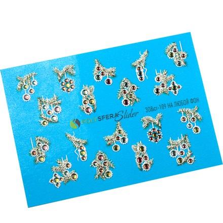 Купить Полисфера, 3D-слайдер Crystal «Объем и стразы» №109