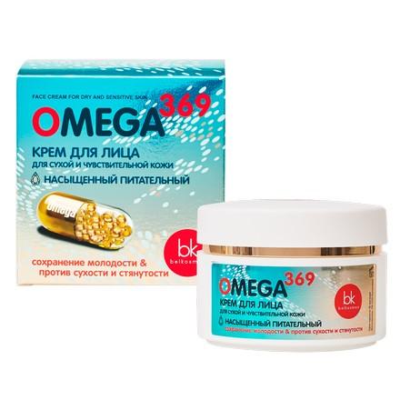 Belkosmex, Крем для лица Omega 369, 48 мл chi luxury black seed oil curl defining cream gel