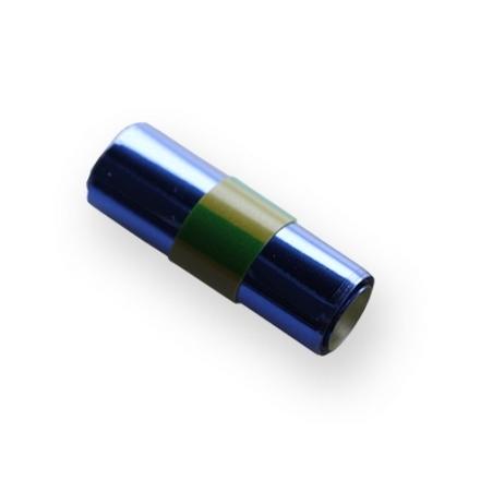 Super Star, Металлизированное покрытие (Синяя), 200 см