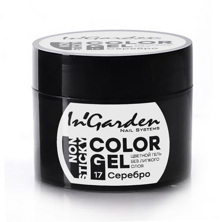 Купить In'Garden, Гель-краска для ногтей №17, Серебро, Серебряный