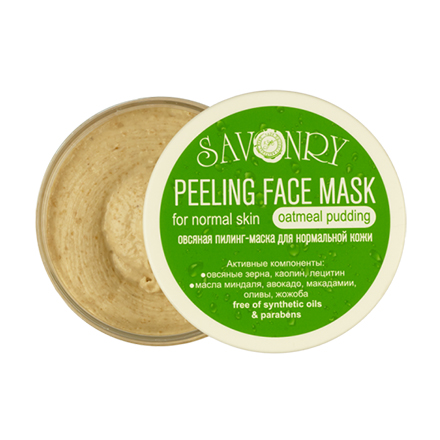 Savonry, Пилинг-маска для лица «Овсяный пудинг», 150 мл