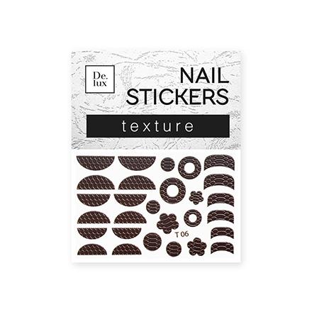 De.Lux, Текстурный слайдер «Кожа» Т06Слайдер-дизайн<br>Текстурный слайдер для создания дизайна на ногтях.