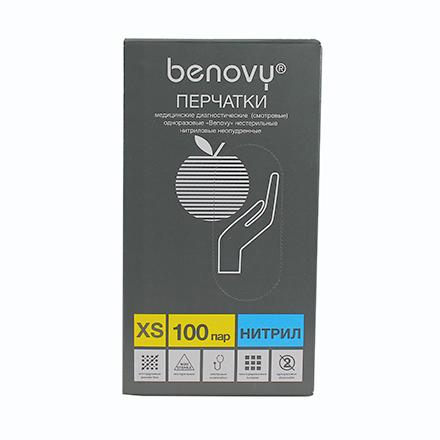 Купить Benovy, Перчатки нитриловые голубые, размер XS, 200 шт.