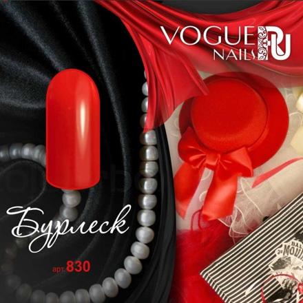 Vogue Nails, Гель-лак матовый «Бурлеск» vogue nails гель лак пурпурная дива