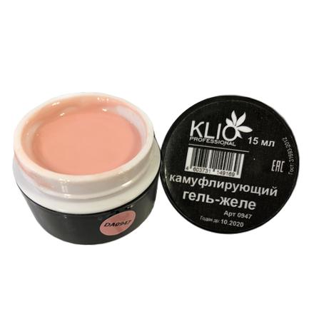 Klio Professional, Камуфлирующий гель-желе №0947 все для акрилового наращивания ногтей