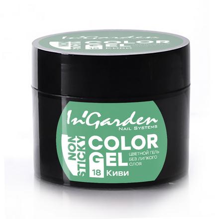 In'Garden, Гель-краска для ногтей №18, Киви, Зеленый  - Купить