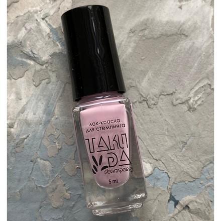 Купить TakiDa, Лак для стемпинга №079, Розовый