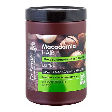 Купить Dr. Sante, Маска для волос Macadamia, 1000 мл