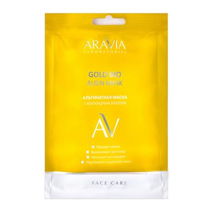 Купить ARAVIA Laboratories, Альгинатная маска для лица Gold Bio, 30 г, ARAVIA PROFESSIONAL
