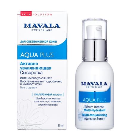 Mavala, Сыворотка Aqua Plus Multi-Moisturizing, 30 мл